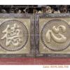 Tranh dong lien khung 7