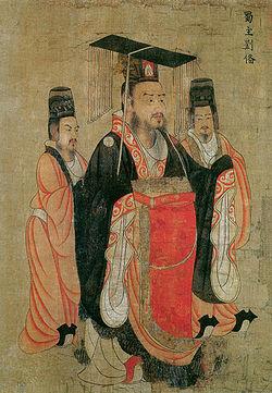 Lưu Bị, Lưu Thiết là ai? Ý nghĩa của tượng Lưu Bị trong phong thuỷ