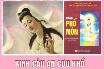 Kinh Phổ Môn là gì? Kinh Phổ Môn: Ý Nghĩa, Nội Dung, Cách Trì Tụng